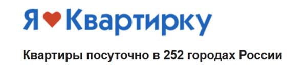 Квартиры посуточно в Москве от хозяев